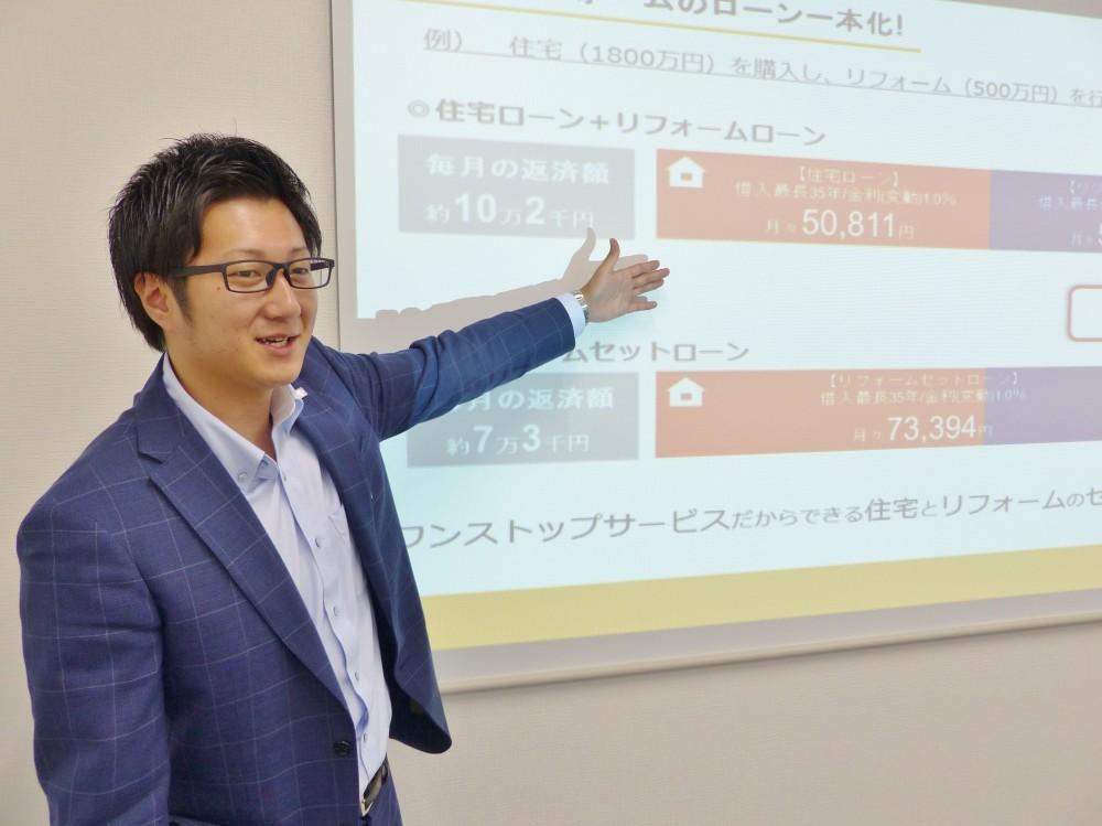 9/29・9/30 お家探しの資金計画セミナー開催!